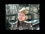 Катюша - Текст песни | Русские народные песни