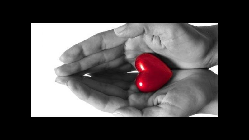 Эмоциональная зрелость (часть 3) _ эмоциональная щедрость