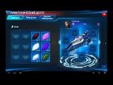 Galaxy Legend-(Как получить бесплатно истребителя S-класса KRANG)