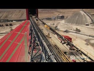 Chile Desierto Cobre & Mineral