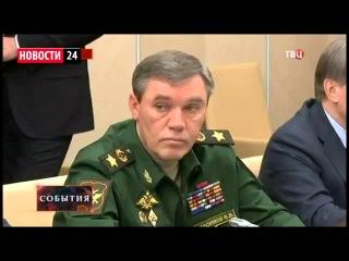 Война в Сирии Российские ВКС увеличили авиаудары по террористам ИГИЛ