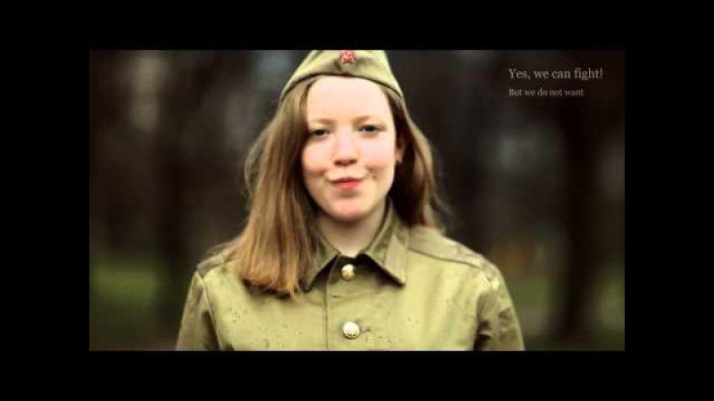 Хотят ли русские войны (Do The Russians Want War) военная песня