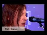 Найк Борзов поет Я маленькая лошадка на Екатеринбург-ТВ!
