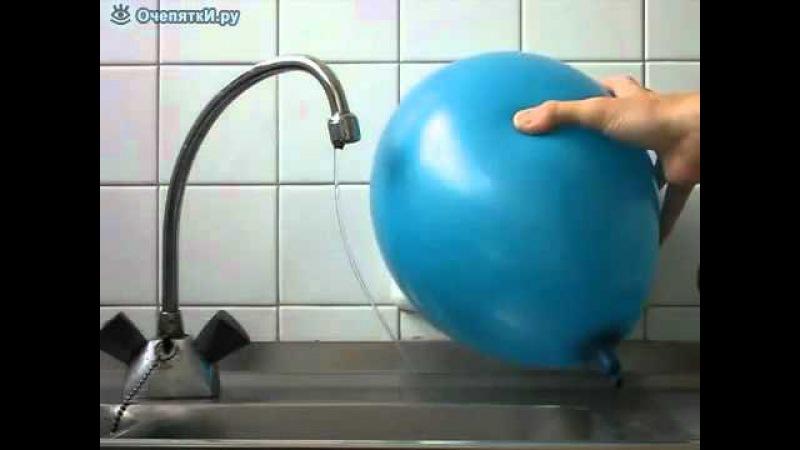 Наэлектризованный шарик и струя воды.mp4