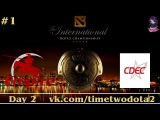 Team Empire vs CDEC #1 (bo2) (Ru)   The International 5 Day 2 Group Stage (28.07.2015)