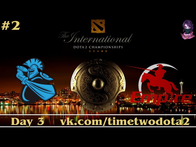 NewBee vs Team Empire 2 (bo2) (Ru) | The International 5 Day 3 Group Stage (29.07.2015)