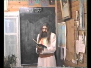 Асгардское Духовное Училище - Первый Курс. Урок 21 (Символы - Народы - Серые)