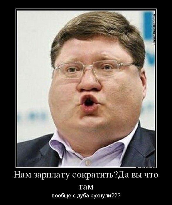 инвестстрой 15 худяков сергей александрович фото