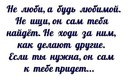 Мар'яна Ховпей-Белікова фото #16