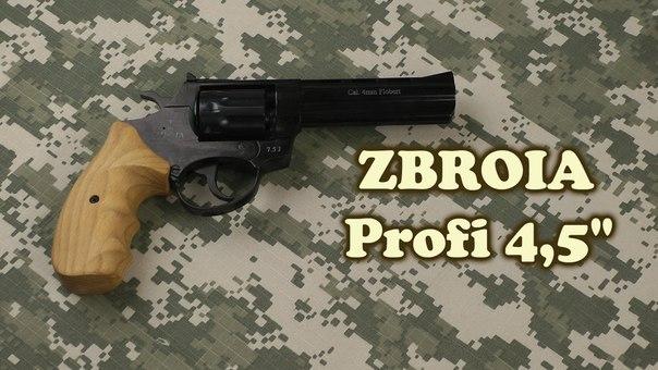 Теги: #револьвер #Profi
