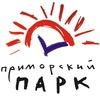 «Приморский Парк» музыкальный экипаж Севастополь