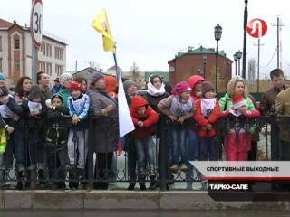 На «Кросс нации» вышло более 500 таркосалинцев