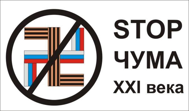СБУ на Луганщине ликвидировала схему нелегальной выдачи паспортов жителям оккупированных территорий - Цензор.НЕТ 4057