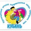 """Детский лагерь """"Кубань"""" - Морское братство"""