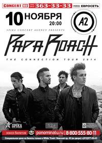 PAPA ROACH (US) ** 10.11.14 ** С-Петербург