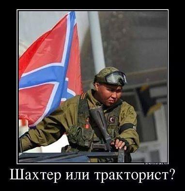 """Боевик """"ЛНР"""" задержан в Попасной - Цензор.НЕТ 2748"""