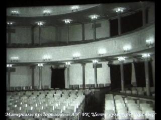 Советская Карелия_1955 год (ноябрь)_Открытие Муз.театра