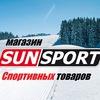 Sun Sport - лыжи для новичков и профессионалов
