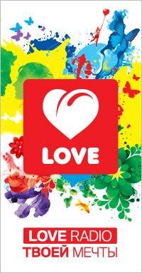 love fm cyprus