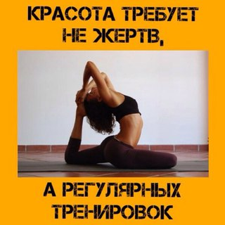 pravilnoe-pitaniya-dlya-pohudeniya-pri-zanyatii-sportom