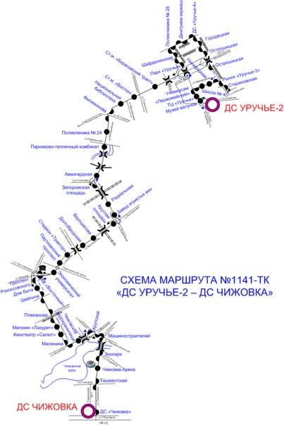 Новая схема маршрута 1141-ТК