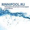 Rinnipool- бассейны, фонтаны и водоемы