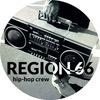 Region 66 (Танцы, музыка, мероприятия)