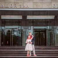 Есения Рыжая