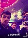 Фото Shahin Azimov №8