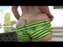Porno Star Mischa Brooks ∞ супер девушка с классной большой попкой в ярких стрингах и шортиках, фитнес, anal, porno star,hard se