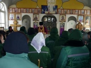 Религиозная деятельность ФКУ ИК-31