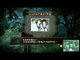 Fatal Frame: The Black Haired Shrine Maiden - full Niconico stream recording