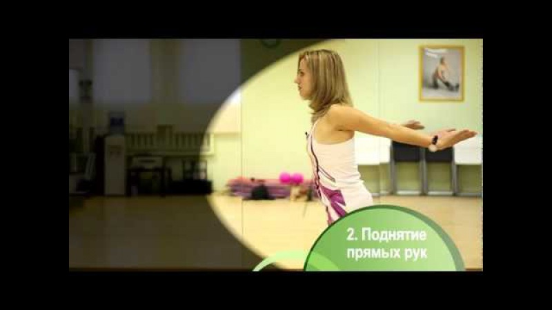 Марина Корпан. Бодифлекс-комплекс упражнений
