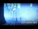 DRAGON AGE™: ИНКВИЗИЦИЯ - Изумительный мир - Ролик к выходу игры