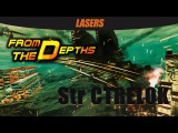 From the depths | Постройка лазера
