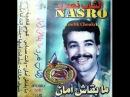 Tawfik Choukri Album Mabkache Lamane Cheb Nasro