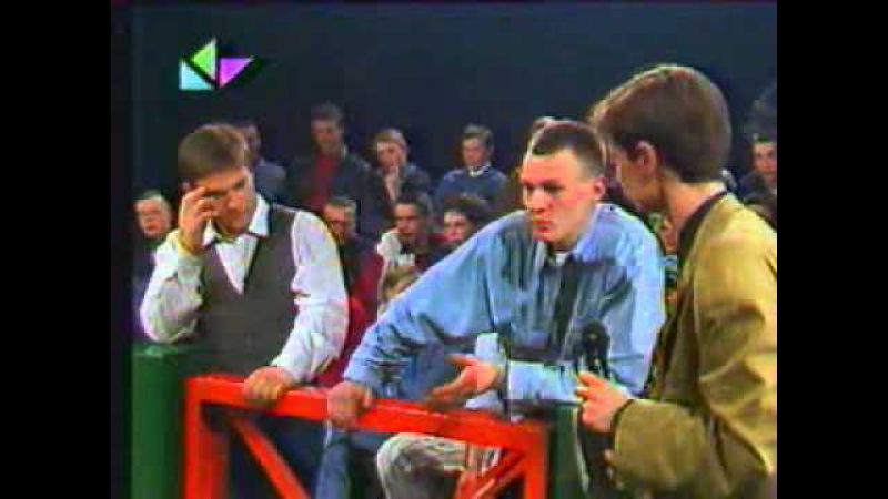 LNK laida Prieštarauk 1995 Urlaganai Reiveriai Pankai