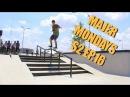 2nd Biggest Skatepark!! MM16