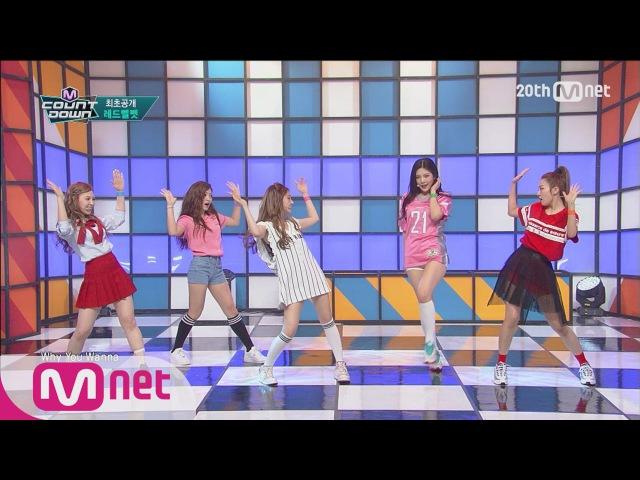Red Velvet - 'Dumb Dumb' COMEBACK Stage M COUNTDOWN 150910 EP.442