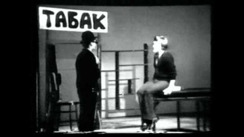 Добрый человек из Сезуана [1964].