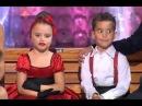 Михай Унгуряну и Ионела Цэруш - Минута славы Танцующие Дети Очень Круто !