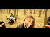 С.К.А.Й. - Любов - S.K.A.Y. (Rock)