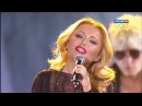 Анжелика Варум - Сумасшедшая Песня года - 2013