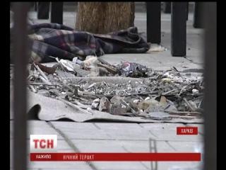 В центрі Харкова прогримів вибух в пабі, є поранені