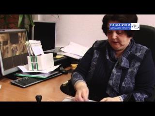 Информация от начальника УФМС Власихи