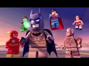 - LEGO DC Super Heroes Justice League - Attack of the Legion of Doom! / LEGO Супергерои DC Лига Справедливости — Атака Легиона Гибели! 2015 трейлер