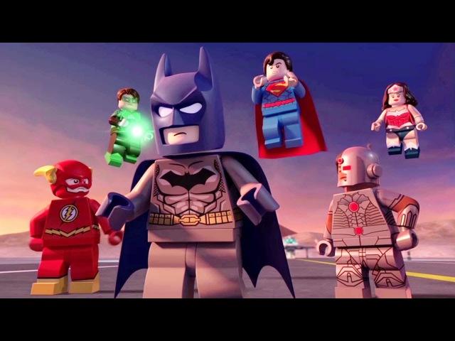 - LEGO DC Super Heroes: Justice League - Attack of the Legion of Doom! / LEGO Супергерои DC: Лига Справедливости — Атака Легиона Гибели! (2015) трейлер