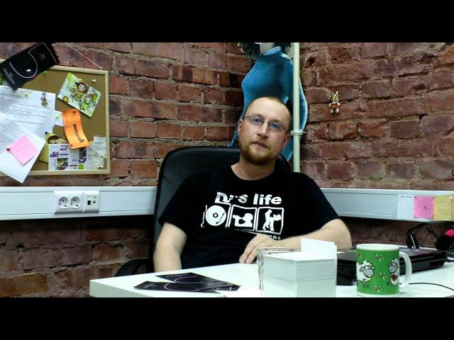 Интервью Сергея (КА4) Алексу Гою