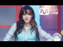 [엠넷멀티캠] miss A 다른 남자 말고 너 지아 직캠 Jia Fancam @Mnet MCOUNTDOWN Rehearsal_150402