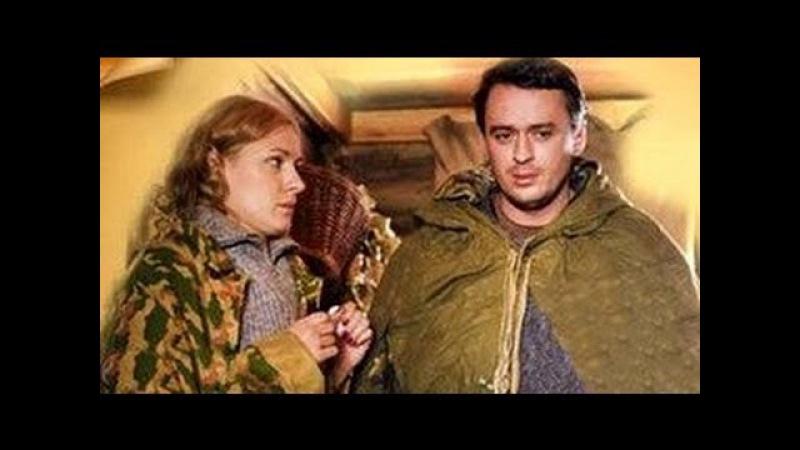 Маша и Медведь 2013 Мелодрама фильм